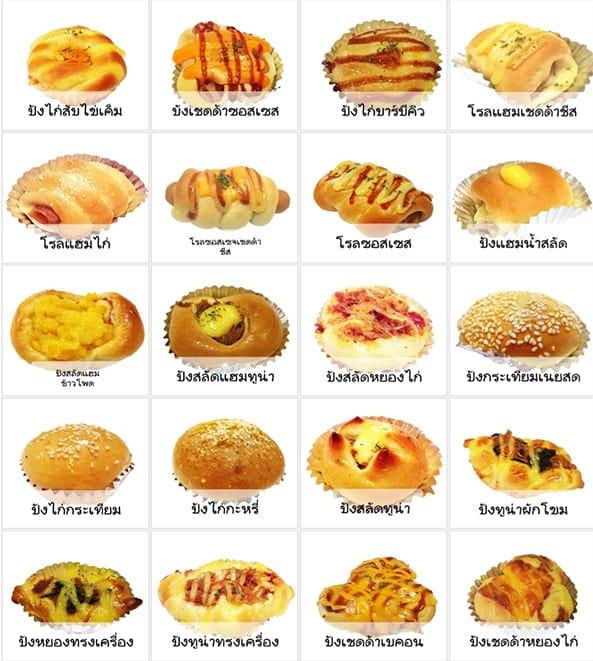 Bread P1