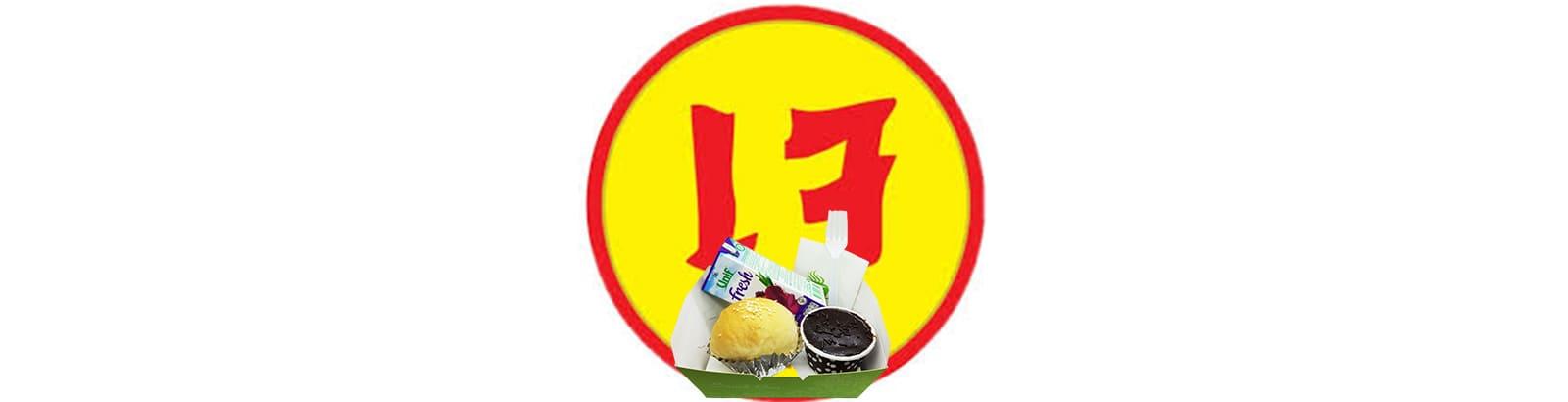 Snack box เจ ขนมเจ ธงเจ social ธงเจ ประจำตัว